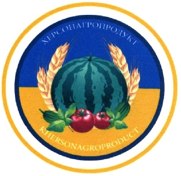 Kherson agroproduct